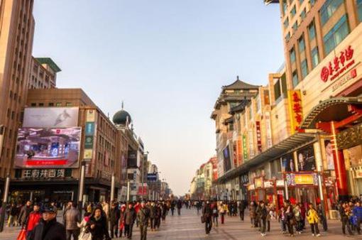 Fitch: Trung Quốc có thể tạm gác mục tiêu tăng trưởng kinh tế cao