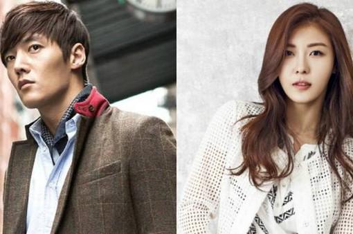 """Đả nữ Ha Ji Won có """"tình mới""""?"""