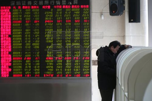 Thị trường châu Á mở đầu không tích cực trong phiên giao dịch cuối tuần
