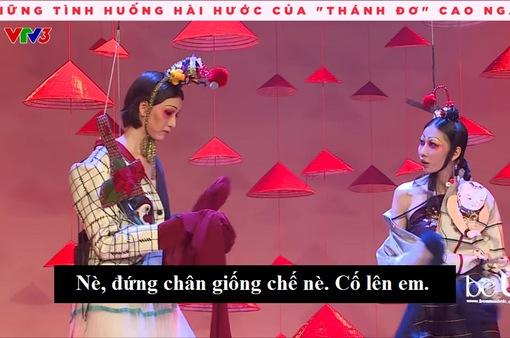 """Vietnam's Next Top Model 2017: Cười không ngậm được mồm với những phát ngôn của """"thánh đơ"""" Cao Ngân"""
