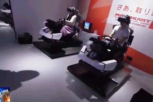 Khai trương công viên giải trí thực tế ảo tại Tokyo