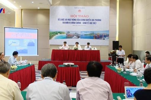 Hội thảo đặc khu hành chính kinh tế
