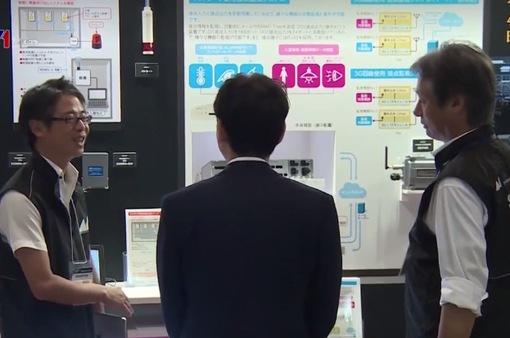 Các doanh nghiệp Nhật Bản chậm ứng dụng điện toán đám mây