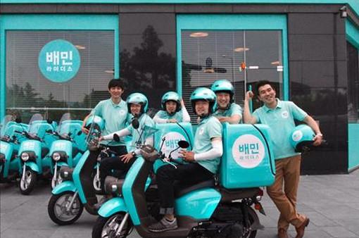 Hàn Quốc: Nở rộ dịch vụ giao thức ăn đáp ứng xu hướng không ăn cơm nhà