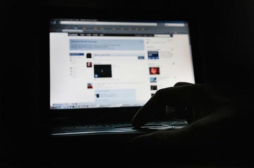 Hà Nội khuyến cáo công dân không hành xử tiêu cực trên mạng xã hội