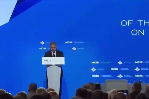 Hội nghị an ninh quốc tế Moscow: Những thách thức của an ninh toàn cầu
