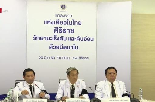 Thái Lan: Dùng dao nano điều trị ung thư gan