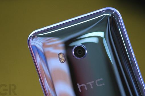 Gửi thư mời, HTC chuẩn bị ra mắt smartphone mới?