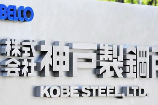 Hãng thép Kobe Steel gian lận chất lượng thép suốt một thập kỷ