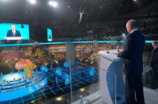 Khai mạc Liên hoan Thanh niên, Sinh viên thế giới lần thứ 19