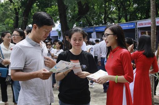 Trường thành viên đầu tiên của Đại học Quốc gia TP.HCM công bố điểm xét tuyển