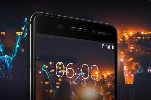 Nokia sẽ ra mắt một mẫu smartphone mới vào 19/10
