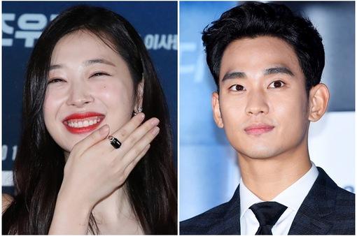 """Sulli khoe dáng nuột, cười """"thả ga"""" bên Kim Soo Hyun"""