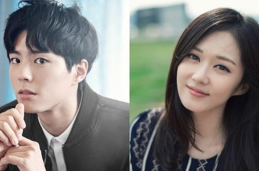 Mỹ nam Park Bo Gum bác tin hẹn hò đàn chị Jang Nara