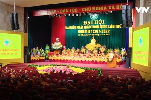 Bế mạc Đại hội Phật giáo toàn quốc