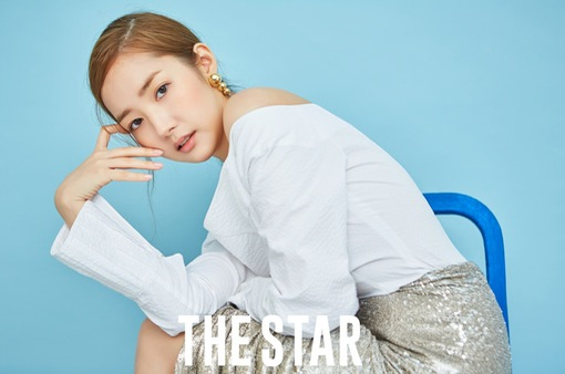 Park Min Young sang chảnh trên tạp chí