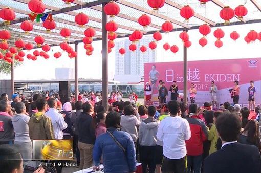 """Ekiden 2017 - Cuộc thi chạy tiếp sức """"Nhật Bản giữa lòng Việt Nam"""""""
