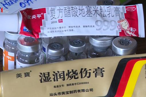 Phòng khám đa khoa Á Châu bán thuốc không rõ nguồn gốc