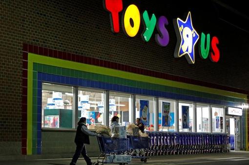 Hãng đồ chơi hàng đầu nước Mỹ nộp đơn xin bảo hộ phá sản