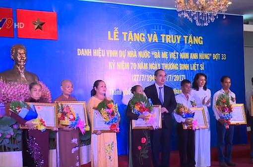 TP.HCM tặng và truy tặng danh hiệu Mẹ Việt Nam anh hùng