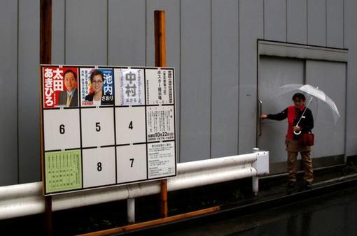 Bão Lan đổ bộ vào Nhật Bản, 12 người thương vong