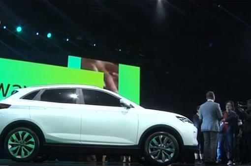 Công ty sản xuất xe điện Trung Quốc mong muốn cạnh tranh với Tesla