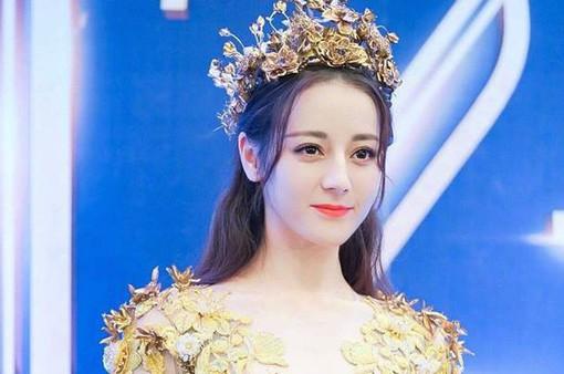 Fan bấn loạn vì Nữ thần Kim ưng 2018 Địch Lệ Nhiệt Ba đẹp xuất sắc