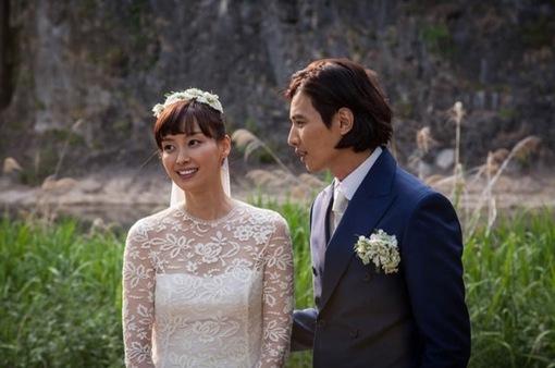 Lee Na Young hiếm hoi chia sẻ về chồng mỹ nam Won Bin