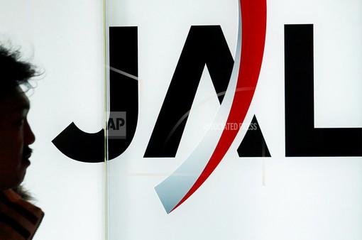 Japan Airlines kiểm tra hơi thở phi công