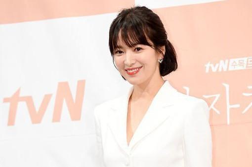 Song Hye Kyo ăn kiêng để đóng cặp với Park Bo Gum