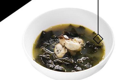 Phụ nữ Hàn Quốc ăn uống gì để giúp làn da trẻ trung?