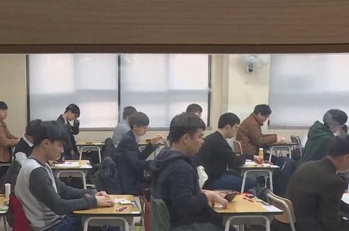 Xã hội Hàn Quốc đầy áp lực