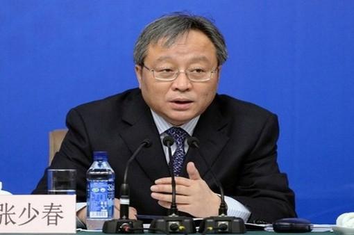 Trung Quốc xét xử cựu quan chức cấp cao