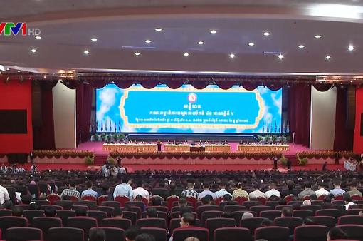 Đảng Nhân dân Campuchia khai mạc Hội nghị Ban chấp hành Trung ương