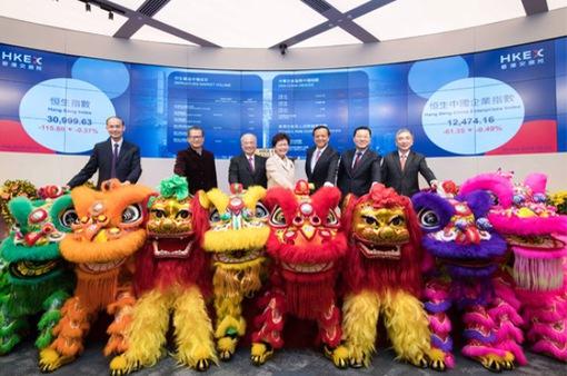Sở Chứng khoán Hong Kong (Trung Quốc) mở cửa sàn giao dịch kết nối