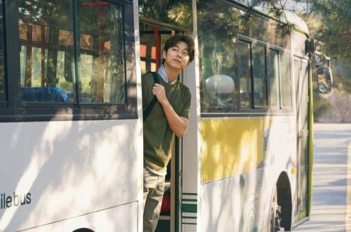 Điêu đứng với hình ảnh mới của Gong Yoo