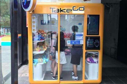 Nhà bán lẻ lớn nhất Nhật Bản phát triển cửa hàng tự động tại Trung Quốc