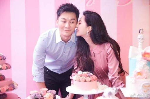 Thiệp cưới của Phạm Băng Băng gây sốt trên mạng xã hội là giả!