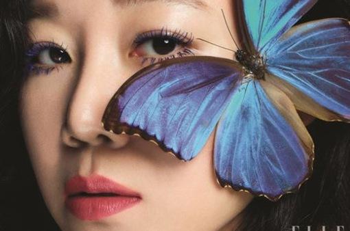 Gong Hyo Jin e ấp quyến rũ trên tạp chí