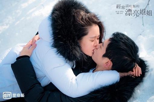 """Son Ye Jin nói gì về những cảnh tình cảm với trai trẻ trong """"Chị đẹp mua cơm cho tôi""""?"""