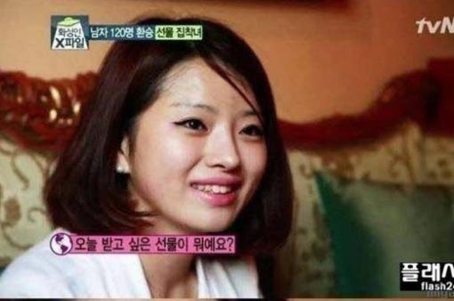 Cô gái trẻ Hàn Quốc hẹn hò với 200 người đàn ông trong gần 2 năm