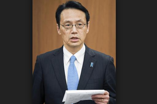 Nhật Bản cử quan chức nắm tình hình cuộc gặp thượng đỉnh Mỹ-Triều