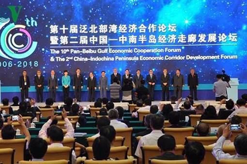 Việt Nam dự Diễn đàn Hợp tác Kinh tế Vịnh Bắc Bộ mở rộng lần thứ 10