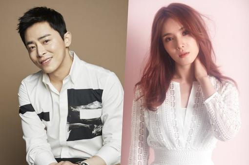 Mỹ nam Jo Jung Suk sắp kết hôn