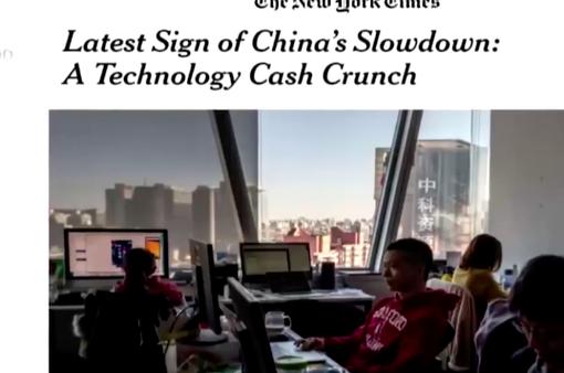 Ngành công nghệ Trung Quốc đối mặt với nguy cơ thiếu vốn