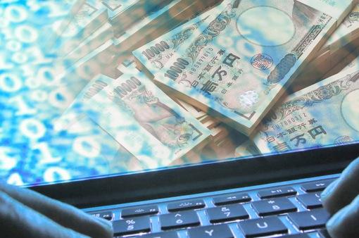 Nhật Bản: Người cho vay ngang hàng P2P đối mặt rủi ro lớn