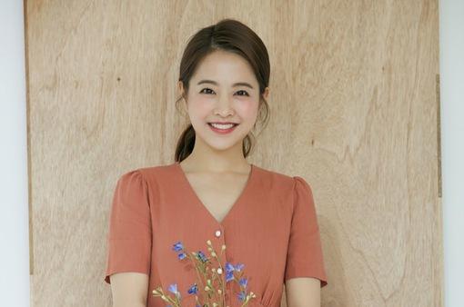 Park Bo Young sắp quay trở lại màn ảnh nhỏ