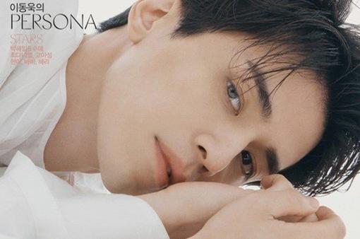 Tài tử Lee Dong Wook tiết lộ bí quyết sở hữu làn da đẹp không tì vết