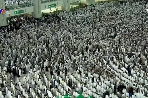 Lễ hành hương Hajj của người Hồi giáo