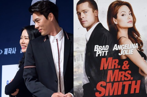 Son Ye Jin muốn đóng cùng Hyun Bin như trong ông bà Smith
